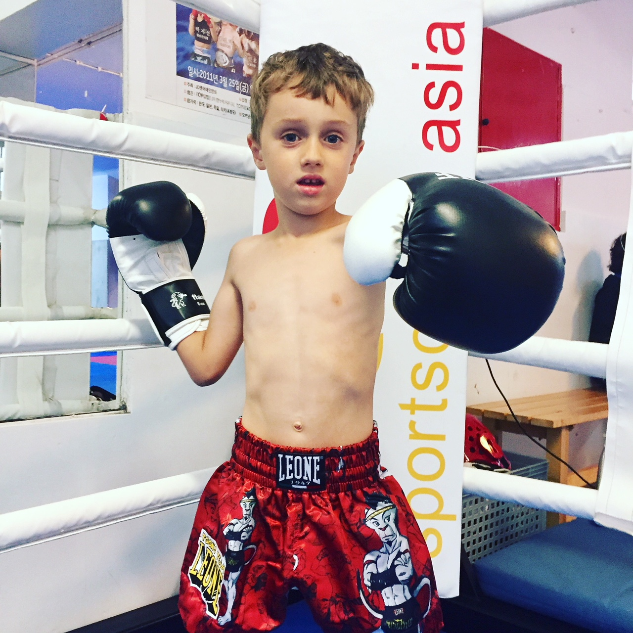 Kickboxen Training Kinder
