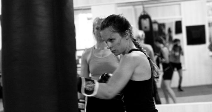 Fitness Kickboxen für Frauen